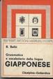 Cover of Grammatica e vocabolario della lingua giapponese