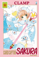 Cover of Card Captor Sakura Perfect Edition vol. 9
