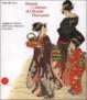 Cover of Dipinti e stampe del mondo fluttuante