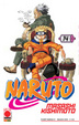 Cover of Naruto vol. 14