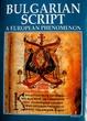 Cover of Bulgarian Script