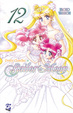 Cover of Pretty Guardian Sailor Moon vol. 12