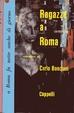 Cover of Ragazze a Roma