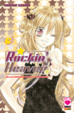 Cover of Rockin' Heaven vol. 6