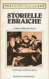 Cover of Storielle ebraiche