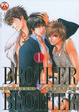 Cover of Brother X Brother vol.1