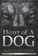 Cover of Heart of a Dog