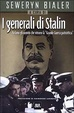 Cover of I generali di Stalin