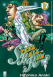 Cover of Steel Ball Run 17
