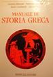 Cover of Manuale di storia greca