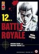 Cover of Battle Royale vol. 12