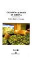 Cover of Guía de la judería de Girona