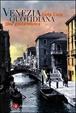 Cover of Venezia quotidiana