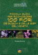 Cover of Piccola guida per riconoscere 100 fiori dei boschi e delle siepi del Veneto