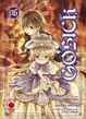 Cover of Gosick vol. 06