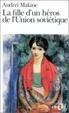 Cover of La Fille Dun Heros De Lunion Sovietique