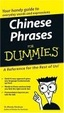 Cover of Chinese Phrases For Dummies