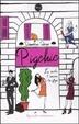 Cover of Pigchic. La moda, l'amore, la sfiga