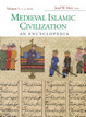 Cover of Medieval Islamic Civilization