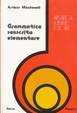 Cover of Grammatica sanscrita elementare