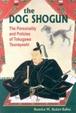 Cover of The Dog Shogun