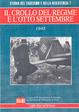 Cover of Il crollo del regime e l'otto settembre 1943