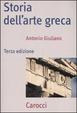 Cover of Storia dell'arte greca