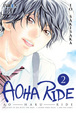 Cover of Aoha Ride #2 (de 13)