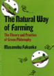 Cover of The natural way of farming
