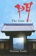 Cover of The Gate