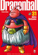 Cover of Dragon Ball Perfect Edition 31