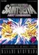 Cover of Saint Seiya Next Dimension vol. 8 (Black Edition)