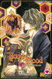 Cover of Honey Blood vol. 1