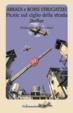 Cover of Picnic sul ciglio della strada