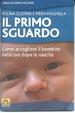 Cover of Il primo sguardo