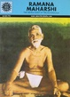 Cover of Ramana Maharshi