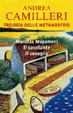 Cover of Trilogia delle metamorfosi