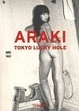 Cover of Araki