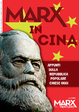 Cover of Marx in Cina
