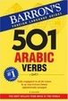Cover of 501 Arabic Verbs