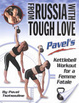 Cover of From Russia with Tough Love