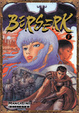 Cover of Berserk 05