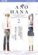 Cover of Ano Hana vol. 2