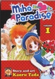 Cover of Miha Paradise vol. 1