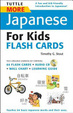 Cover of More Japanese for Kids Flash Cards; 64 Cards with Color Poster, Audio CD