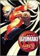 Cover of UZUMAKI―Jump comics NARUTO