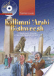 Cover of Kallimni 'Arabi Bishweesh