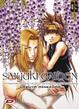 Cover of Saiyuki Gaiden 3