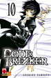 Cover of Code Breaker 10