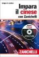 Cover of Impara il cinese con Zanichelli